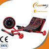 New type of self-propelled Go Kart roller scooter, Ezy Roller (Original design)