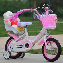 "new model children bicycle, kids bike of12"",14"",16"", 20"" inch,good quality kids bike"
