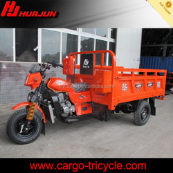 200cc three wheel tricycle cargo