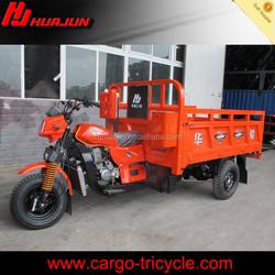 200cc three wheel tricycle cargo