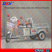 1930x820x1200 mm small dual-use motor tricycle