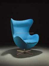 Egg Chair, Egg Shaped Chair, Ikea Egg Chair DU-210