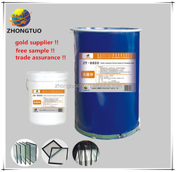 Two Component Silicone Sealant For Curtain Wall