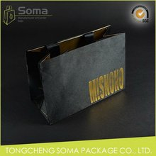 Fashionable unique satin handle high quality paper gift bag