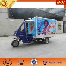 Africa Market 200cc/250cc water cooled three wheel mini car,heavy loading cargo tricycle