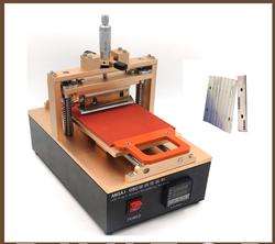 High Precision LOCA UV Glue Adhesive Polarizing Film Remove Machine LCD Touch Screen Degumming Machine Remover