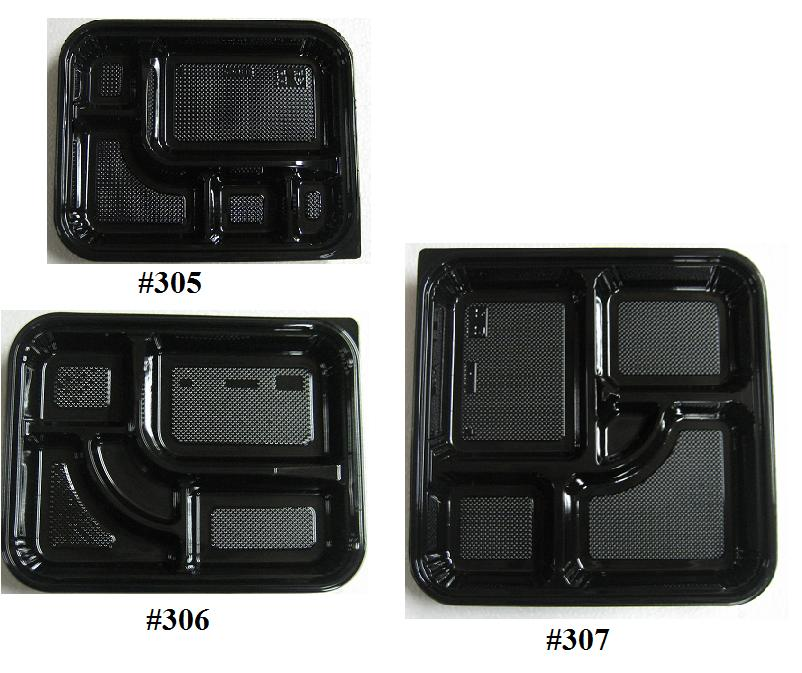 bento box buy sushi container product on. Black Bedroom Furniture Sets. Home Design Ideas