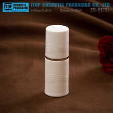 ZB-QC15 15ml strict quality control color and printing customized delicate white 15ml airless pp bottle