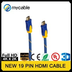 PREMIUM HDMI CABLE 6FT For BLURAY 3D DVD PS3 HDTV LCD HD TV 1080P