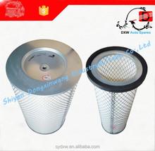 Fleetguard air filter for cummins engine AF25271