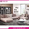 2015 unique furniture design modern u shaped Cloth cheap sectional sofa