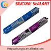 cheap silicone sealant with msds