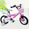 Children bicycle / children bike / kids bike with handle
