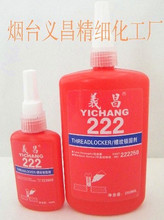Industrial sealant and adhesive