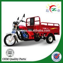 fabricante chino de trici moto para carga