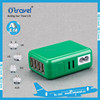 universal 4 usb power adapter charger ,travel home charger for iphone5,samsung and samrtphone