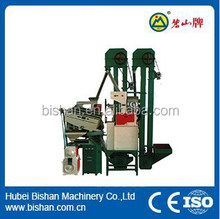 CT18-1 price of new design mini complete set rice milling production line