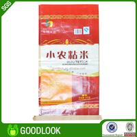 customized green material plastic bags 1kg