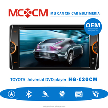 Toyota Corolla touch screen universal double din car dvd player with GPS navigation system