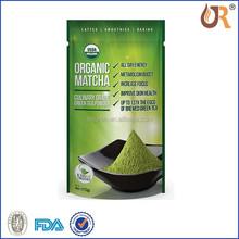 2016 New Arrive Matcha Green Tea packaging Pouch Design