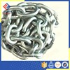 WHOLESALE Drop Forge Skid Chain for sale