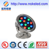 12w rgb underwater led lighting for fountain and swimming pool with CE UL RoHS certification