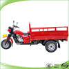 chinese cargo tricycle 200 cc air cooling