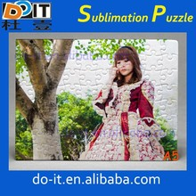 2014 New Arrival Subliamtion Blank Jigsaw Puzzle for Sale