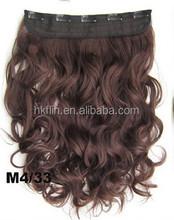 50cm clip in hair extension 5 clips on wavy hair extension hair bundle 100g per bundle
