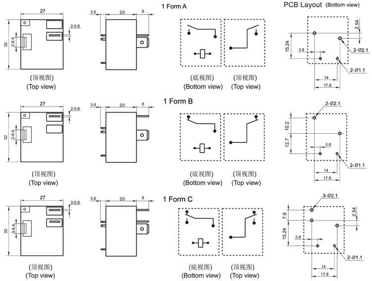 Micro Electromagnet 30a 12 Volt Dc Relays Sli 12vdc Sl A