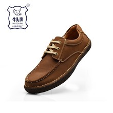 Trade Assurance 2015 Fashion Brand Breathable Leather Men Soft Shoes