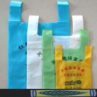 yellow shopping plastic t-shirt bags in bundle