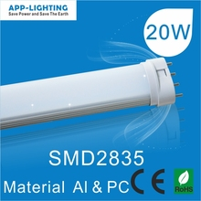 2g11 pl led light/2g11 20w pl light/ 20w 4 pins light
