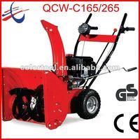 HOT ! ! 6.5HP CE toro industrial snow blower QCW-C265