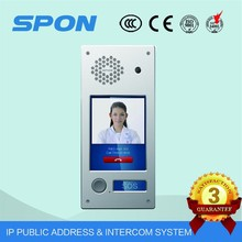 factory supply touch screen tcp ip video door phone system tcp ip based intercom system