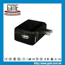 12W 12v 1a wall mount ac/dc USB power adapter with factory price