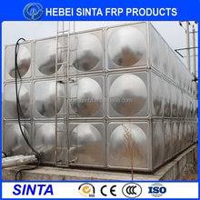 Cheap price custom promotional water tank sun energy stainless