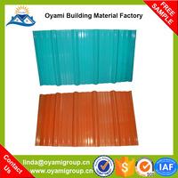 Heat resistant lasting color pvc solar tile & clay roof tile for construction