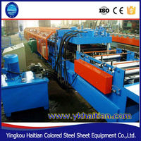 Full automatic quick-change C purlin roll forming machine