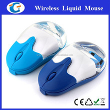 Wireless liquid mouse with floating logo for promotional