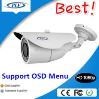 CE & ROHS &FCC certificates 1080P security outdoor waterproof camera sdi hd infrared deep well camera