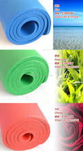 Factory Supply High Quality NBR Natural Rubber Yoga Mat