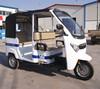 three wheel motor rickshaw with best price; 3 wheel tricycle