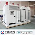 usine de porcelaine meilleur prix épreuve de la pluie 800 kva groupe électrogène diesel