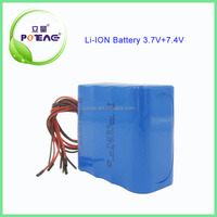 special design li-ion 18650 battery 3.7v+7.4v and 10.2Ah+2.2Ah