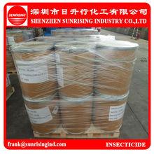 nitenpyram 98 95%TC 10%SL 20%WG 50%WDG 50%SP cas no 150824-47-8 insecticide manufacturer