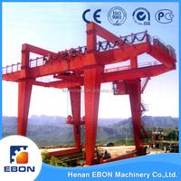 Container Gantry Crane for Sale MG Model Double Girder Gantry Crane 300 ton