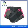 CE/FDA/BV/ISO13485 gym belt waist trimmer slimming belt