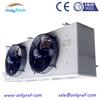 Medium temprature air cooled unit chiller