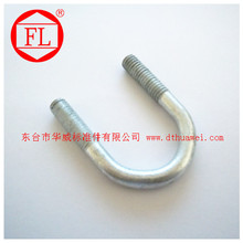 Screw factory specializing in the production of U bolt